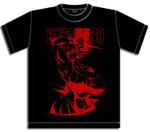 Tshirts_100501_bash