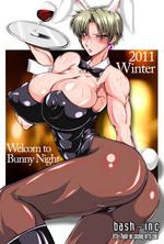 King_bunny_c2